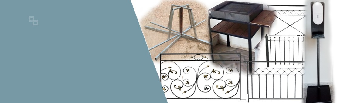 Special Constructions & Railings
